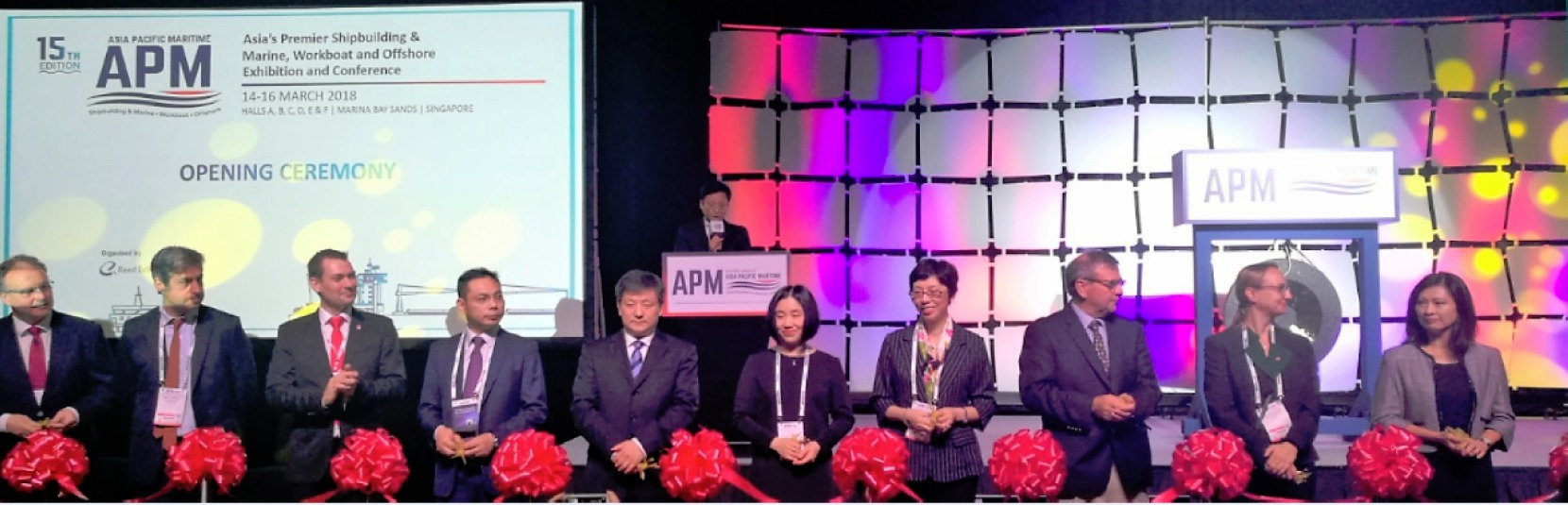 The 2018 Asia Pacific Maritime Exhibition and China Maritime Industry Branding Promotion Convenes in Singapore