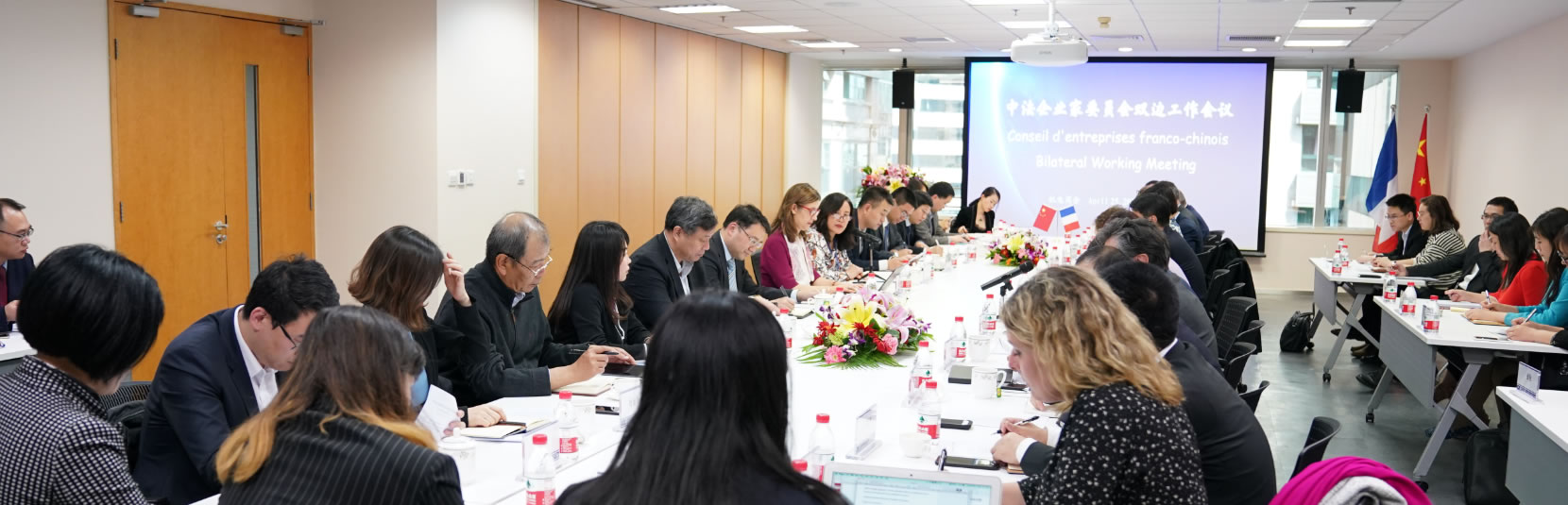 Bilateral Working Meeting of Council of Entrepreneurs France-China (CEFC) Held in CCCME