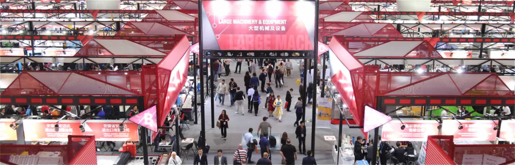The 123rd Canton Fair Opens in Guangzhou
