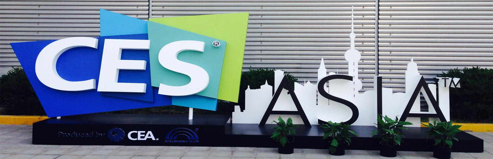 the Fourth Asian Consumer Electronics Fair