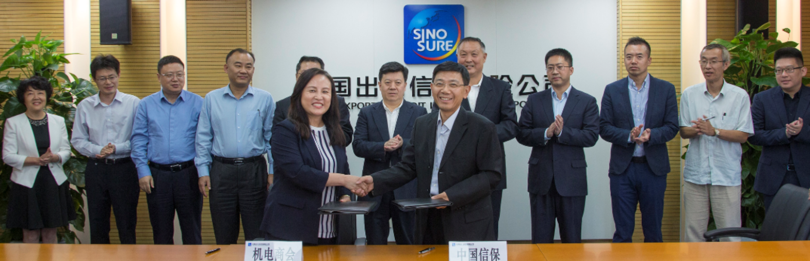 Strategic Cooperation Agreement with China's Credit Insurance