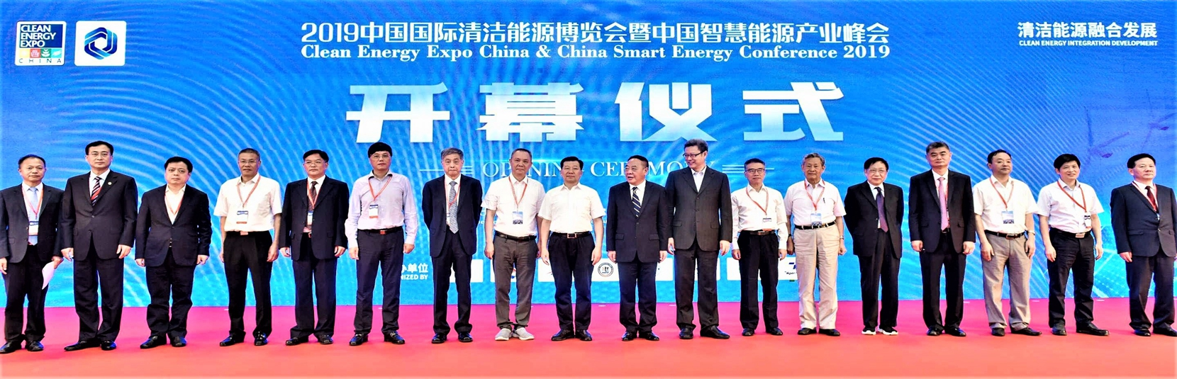 "CCCME Successfully Holds ""Belt & Road"" Clean Power International Cooperation Forum"