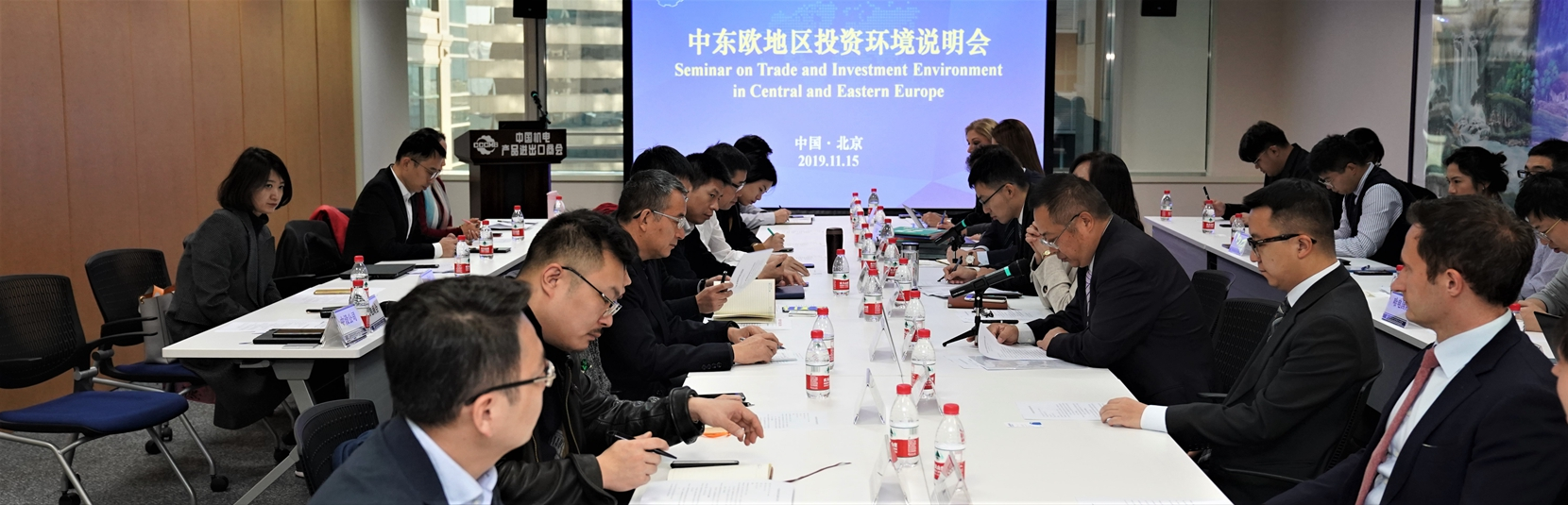 Seminar on Trade and Investment Environment in Central and Eastern Europe.