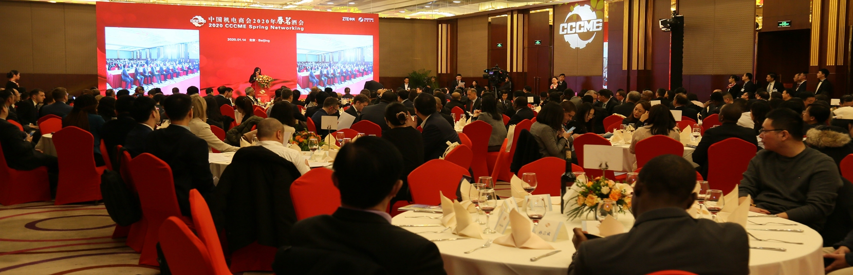 CCCME Successfully Holds 2020 Spring Networking in Beijing
