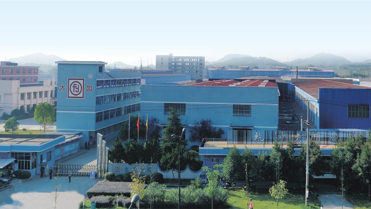 HANGZHOU FANGYUAN PLASTICS MACHINERY CO.,LTD.