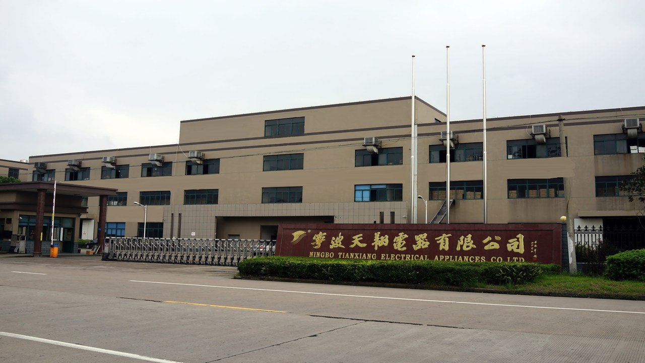 Ningbo Tianxiang Electrical Appliances Co., Ltd.
