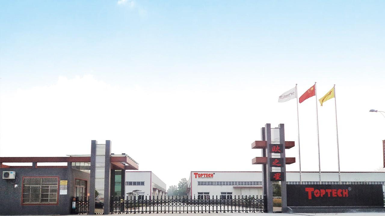 Yangzhou Developping IMP. & EXP. Co., Ltd.