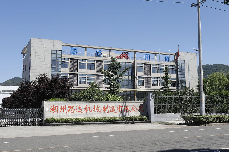 Huzhou Star Machine Manufacture Co., Ltd.
