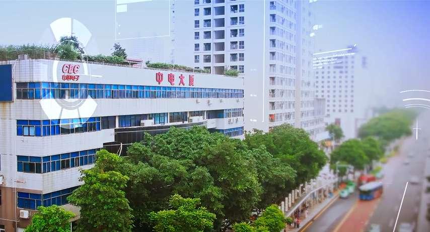 CHINA  ELECTRONICS ZHUHAI COMPANY LIMITED