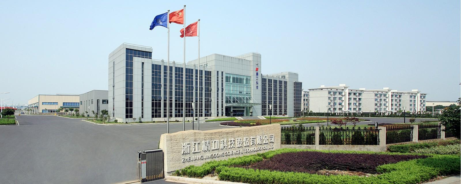 ZHEJIANG JINGGONG SCIENCE & TECHNOLOGY CO., LTD.