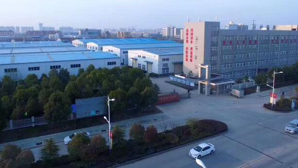 ZCJK intelligent machinery Wuhan Co.,Ltd
