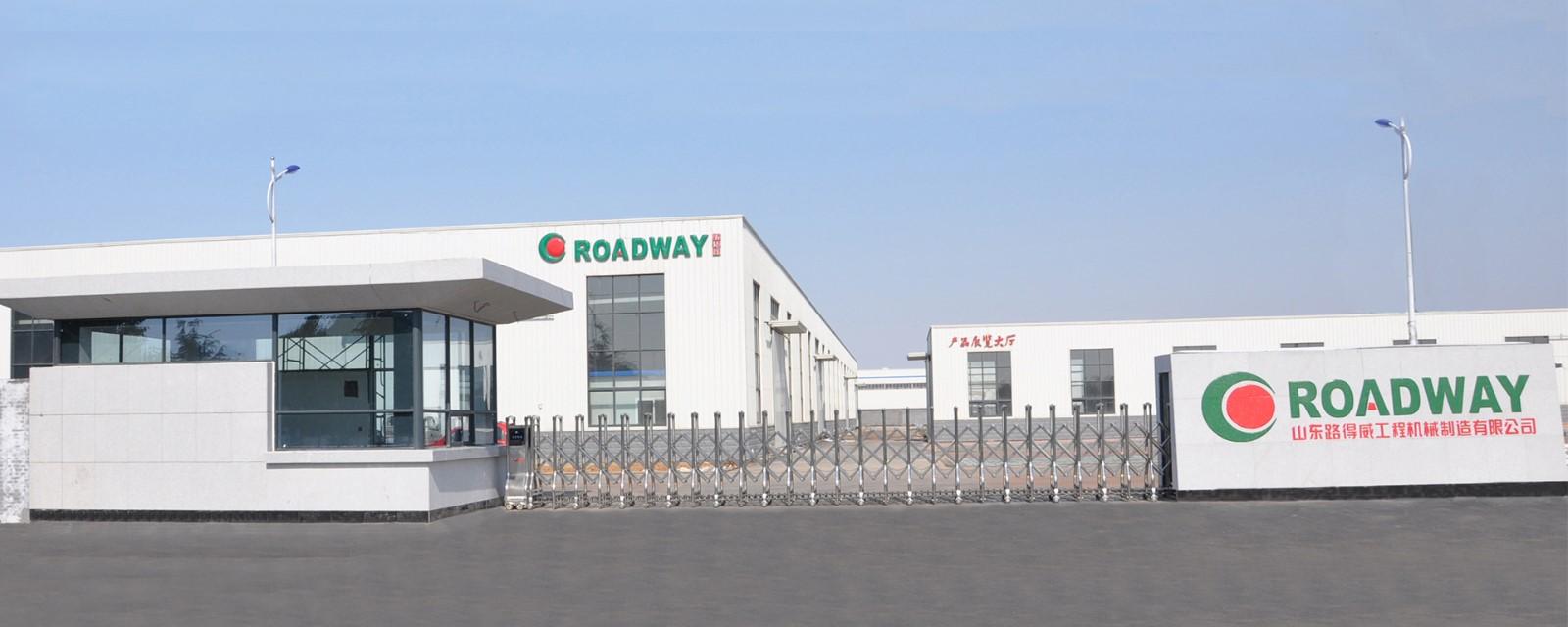 Shandong Roadway Construction Machinery Manufacturing Co., Ltd