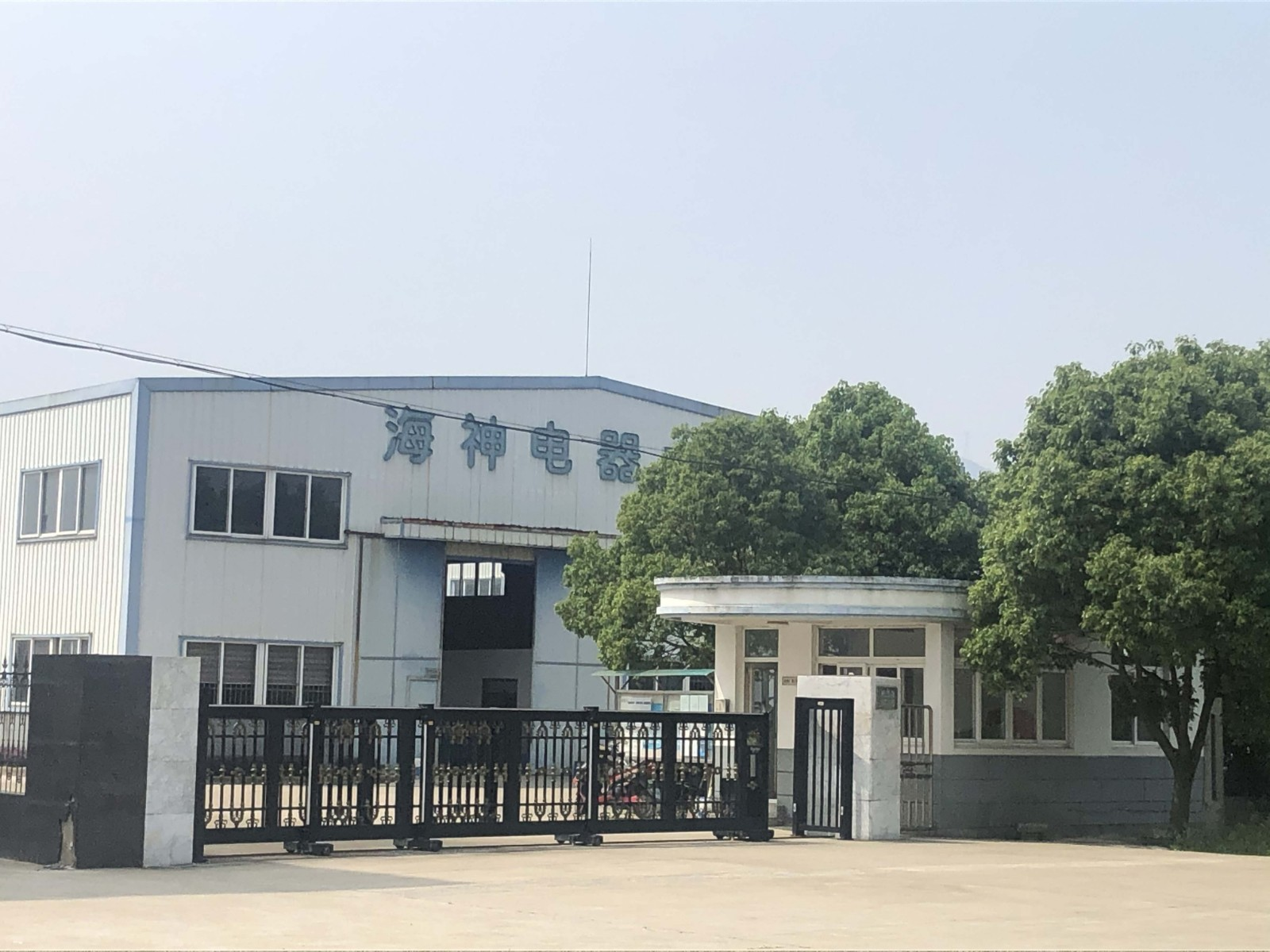 Zhejiang Hisun Electrical Appliance Co., Ltd.