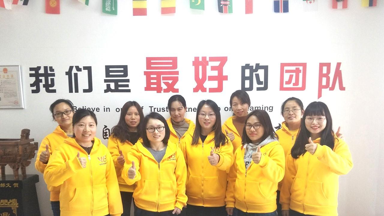 Wuhan Vohoboo Import & Export Trade Co.,Ltd.
