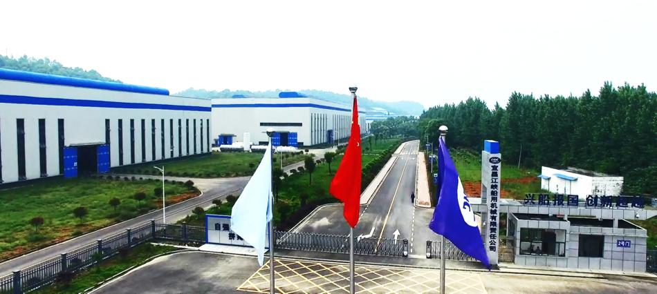Yichang Jiangxia Marine Machinery Co., Ltd.
