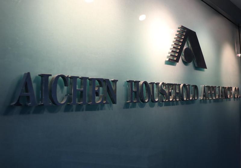 NINGBO AICHEN HOUSEHOLD APPLIANCES CO., LTD.