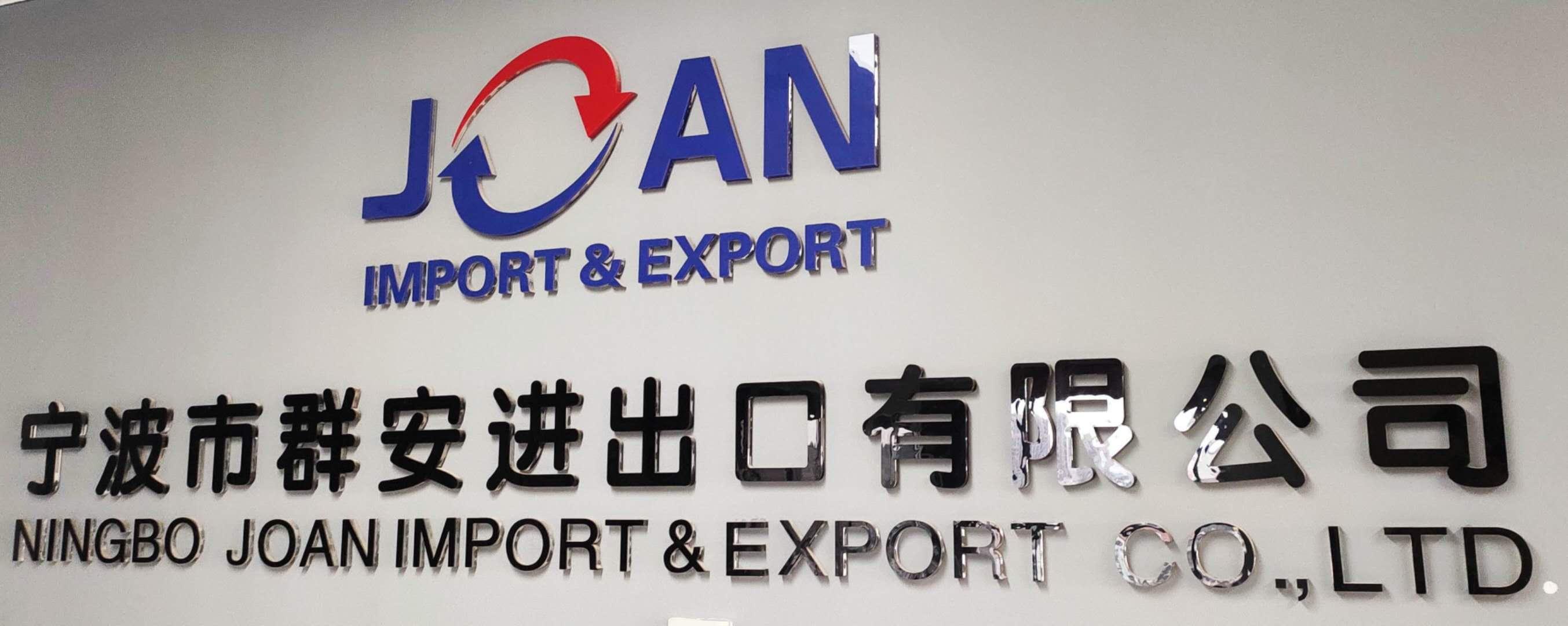 NINGBO JOAN IMPORT&EXPORT CO.,LTD.