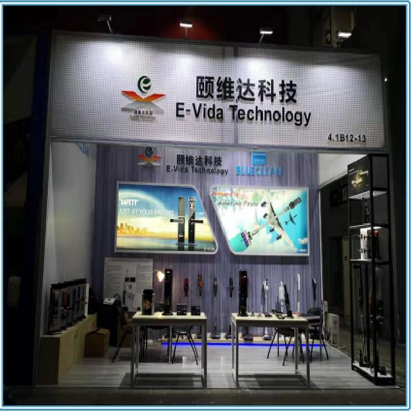 CHANGCHUN E-VIDA TECHONOGY CO.,LTD