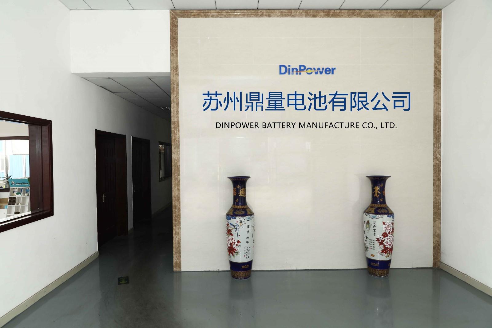 DINPOWER BATTERY MANUFACTURE CO.,LTD.