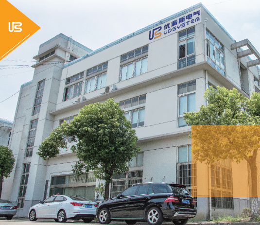CHANGZHOU UPSYSTEM POWER CO., LTD.