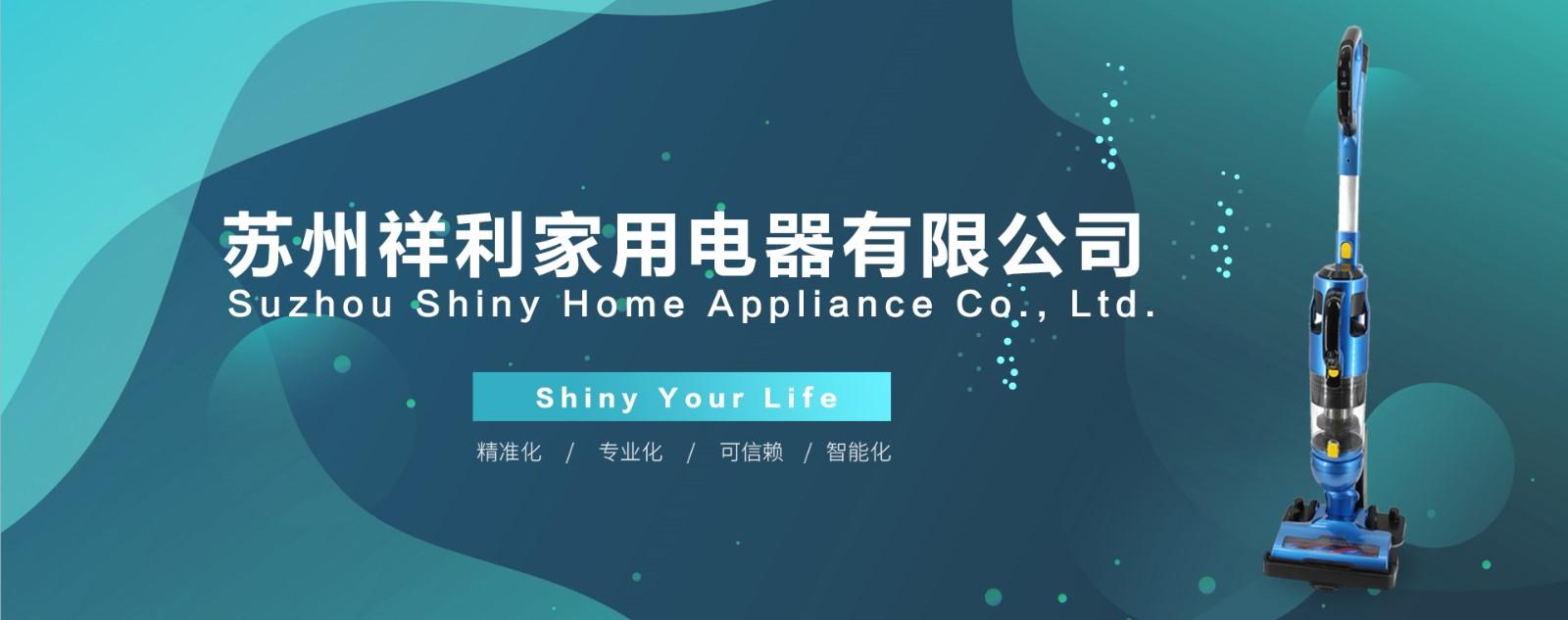 Suzhou Shiny Home Appliance Co., Ltd