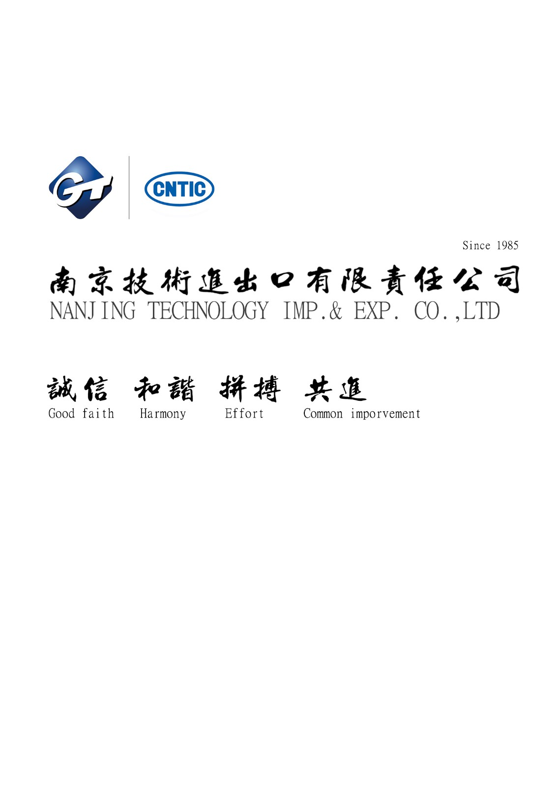 NANJING TECHNOLOGY IMPORT & EXPORT CO., LTD.