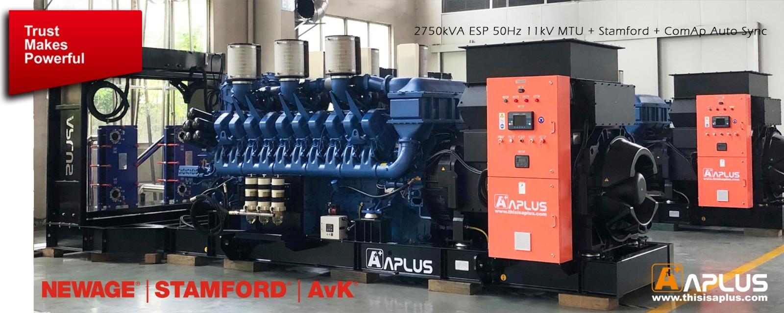 Wuxi Aplus Power Machinery Co., Ltd.
