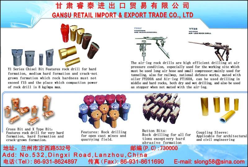 GANSU RETTAIL IMPORT&EXPORT TRADE CO.,LTD.