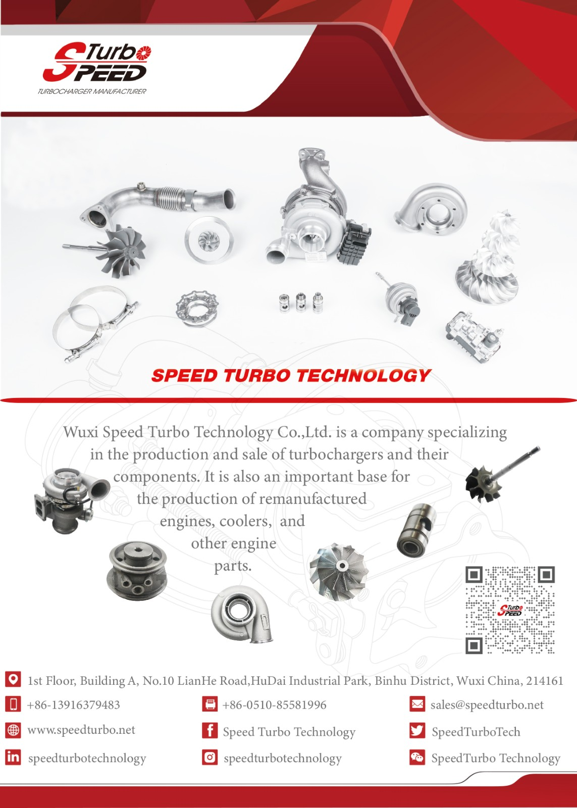 WUXI SPEED TURBO TECHNOLOGY CO., LTD