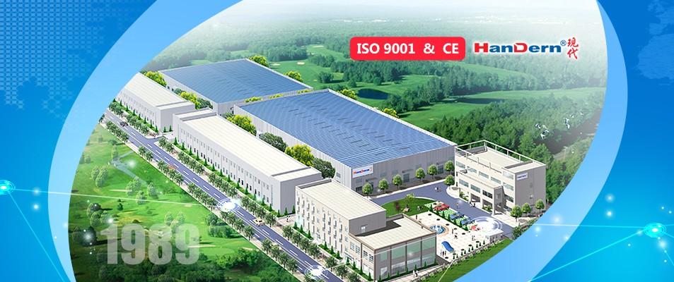 Wuhan Handern Machinery Co.,Ltd.