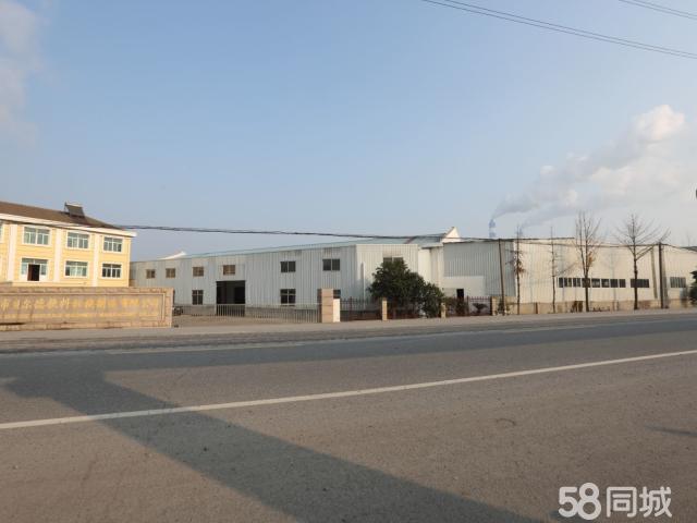 Zhangjiagang Beierde Beverage Machinery Co.,LTD.
