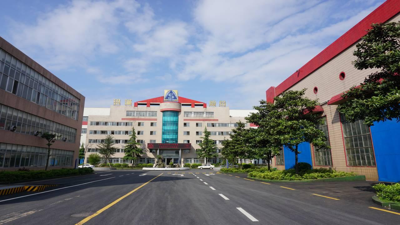 Hubei Hongcheng General Machinery Co.,Ltd