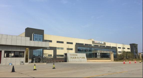 Tianji Zhigu (Hubei) Information Technology Co., Ltd.