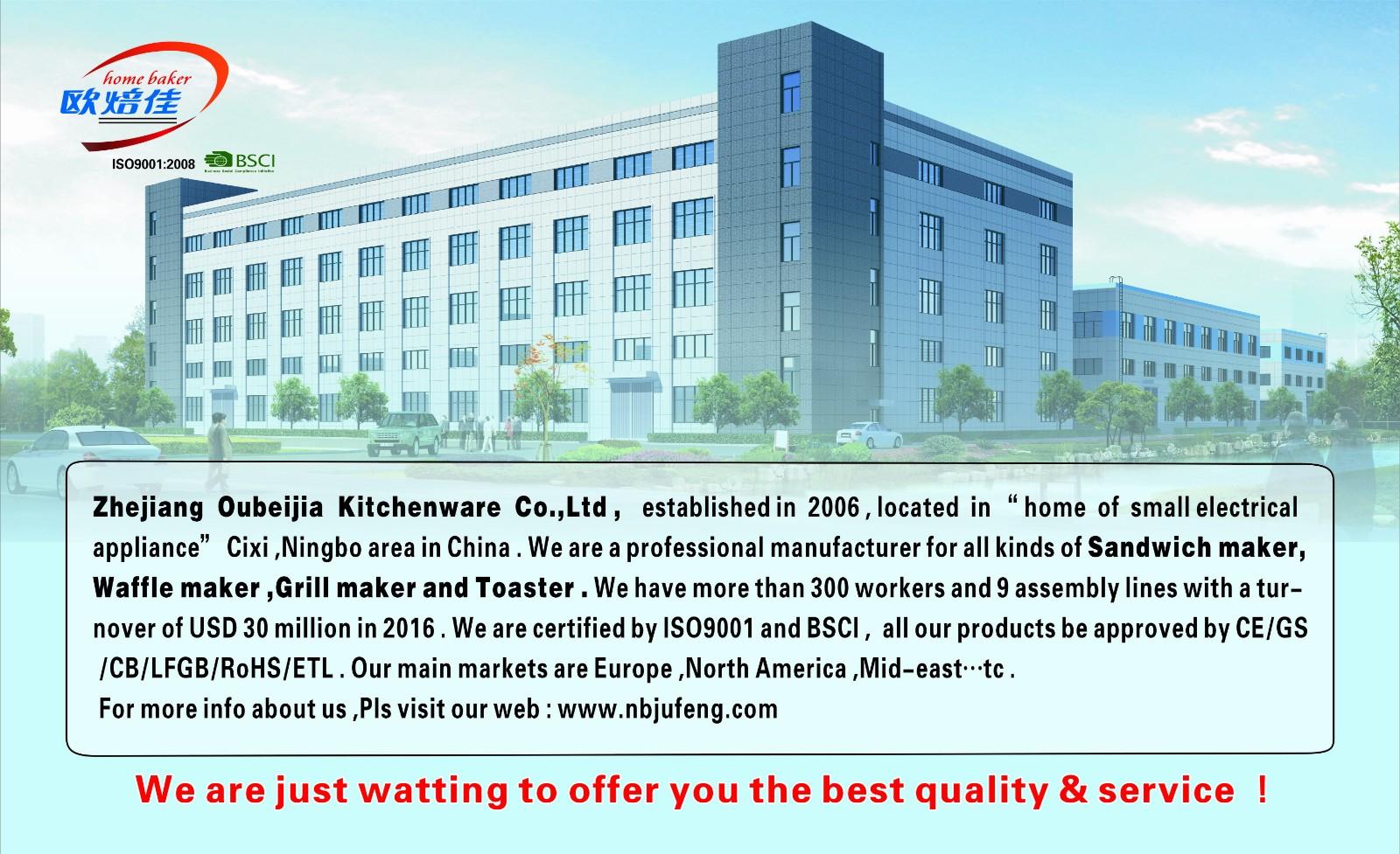 Zhejiang Oubeijia Kitchenware Co.,Ltd.