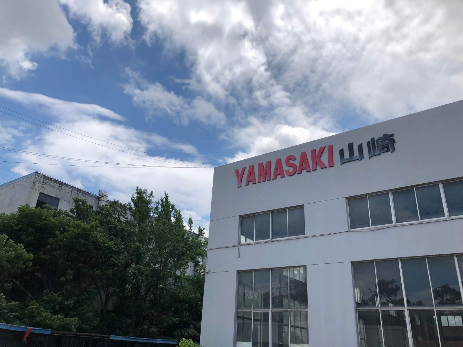 CHANGZHOU YAMASAKI MOTORCYCLE CO., LTD.