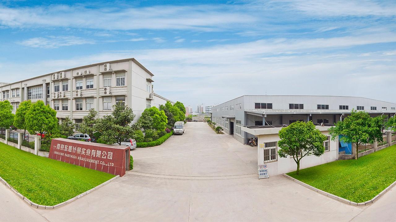 Nanjing Easthigh International Co., Ltd.