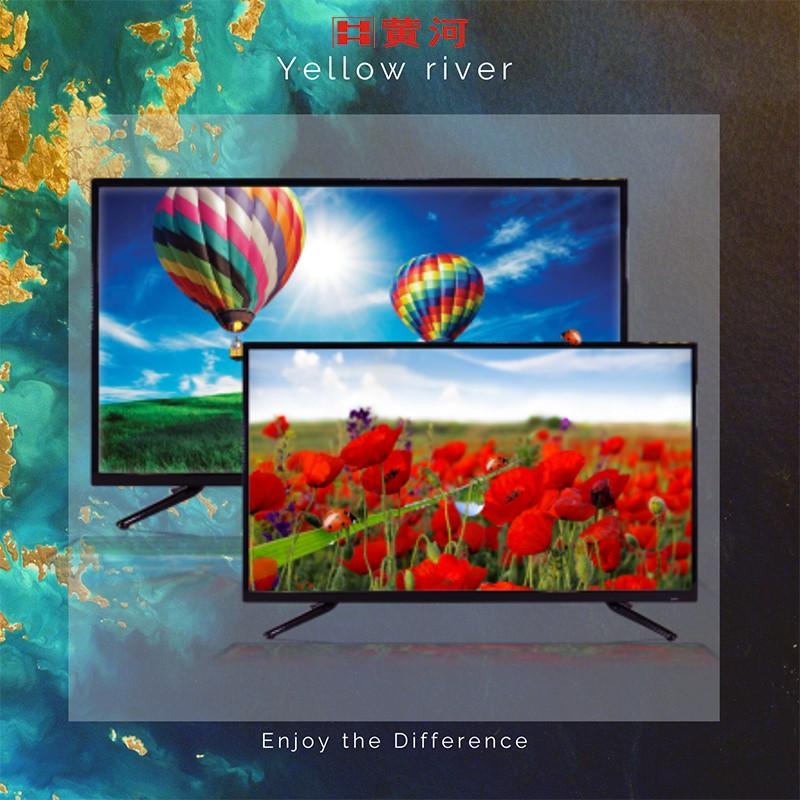 Jiangsu Yellow River Electronic Technology Co., Ltd