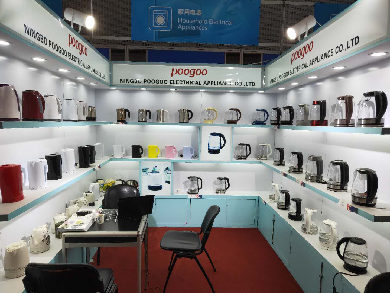 NINGBO POOGOO ELECTRICAL APPLIANCE CO.,LTD.