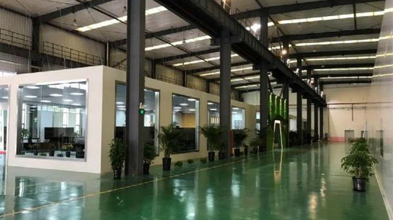 Shanghai Sicea International Co., Ltd.