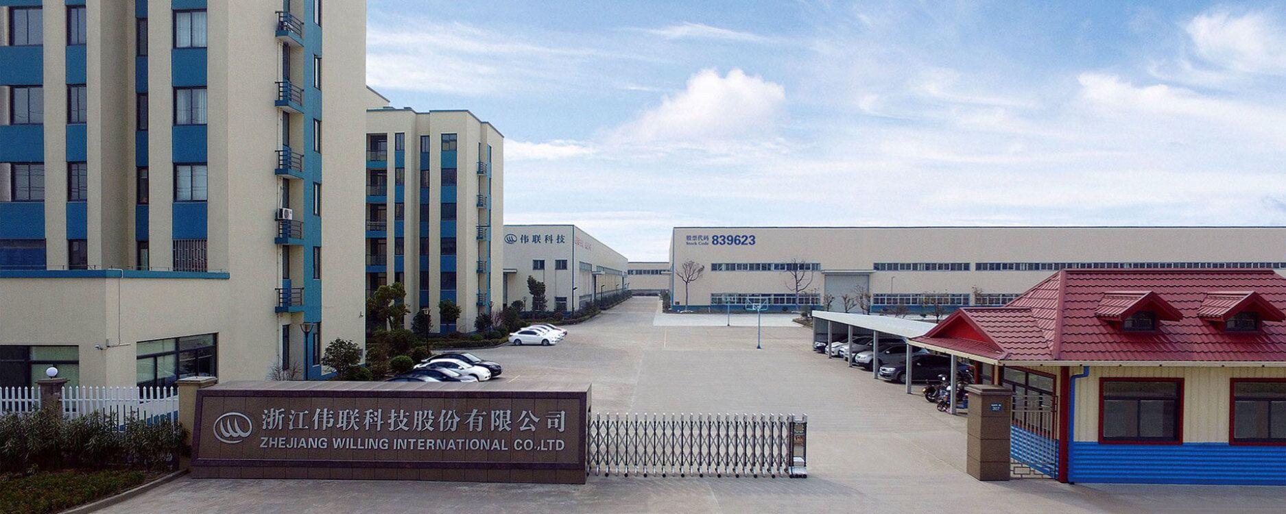 HANGZHOU WILLING INTERNATIONAL CO.,LTD.