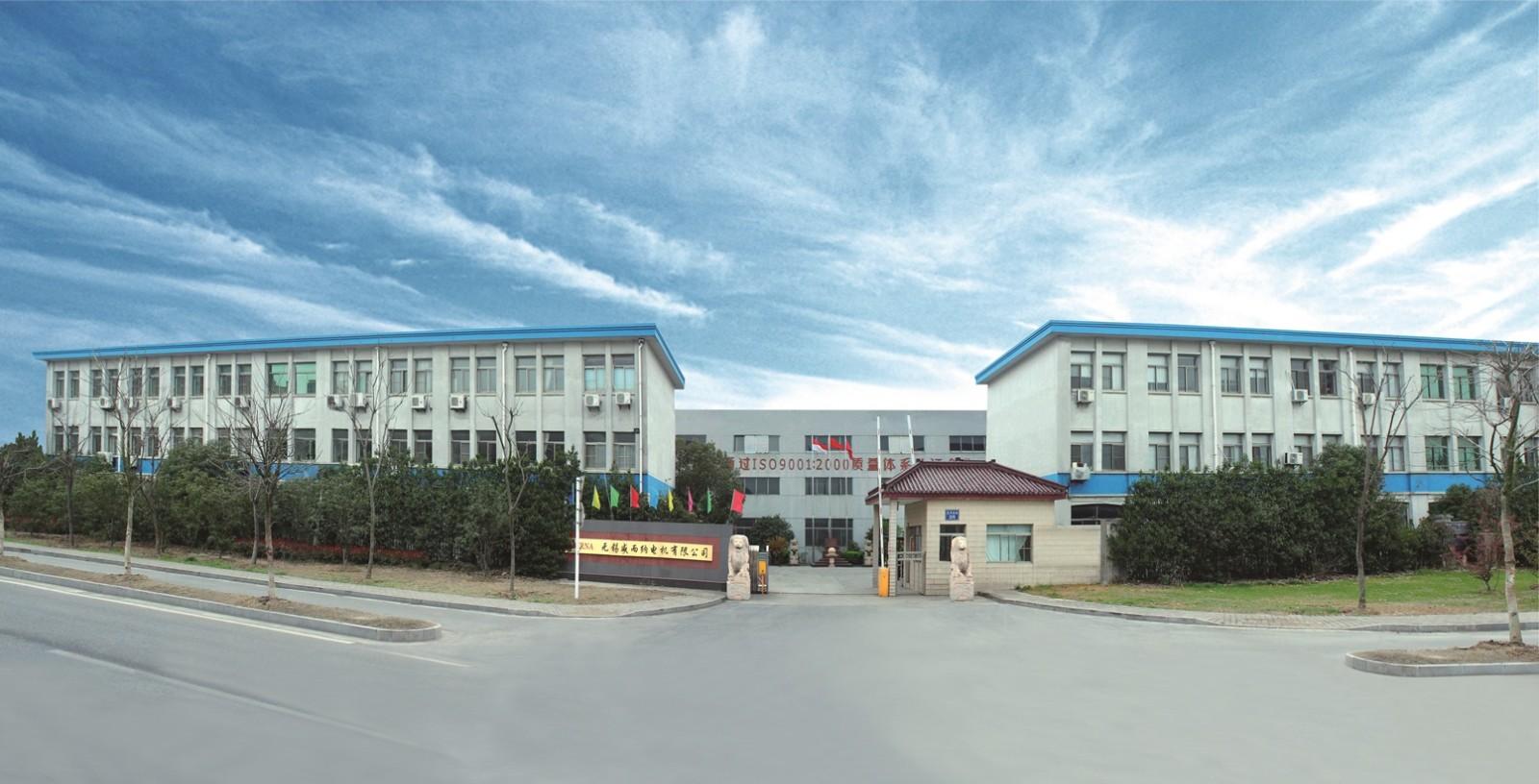 Wuxi Werna Alternator Co.,Ltd