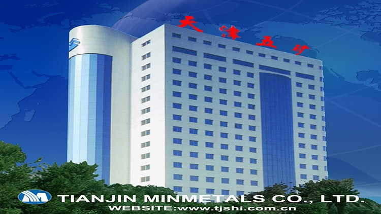 TIANJIN MINMETALS CO., LTD.