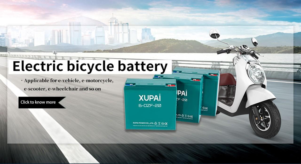 XUPAI POWER CO.,LTD