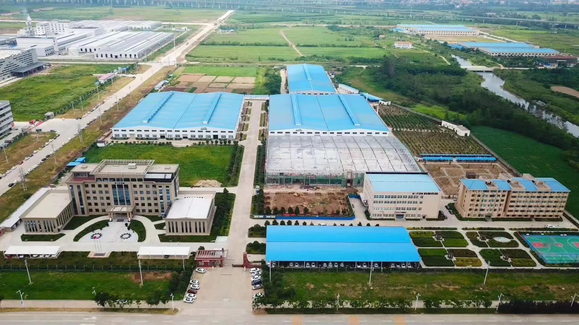 Hubei Kofon Transmission Equipment Co., Ltd