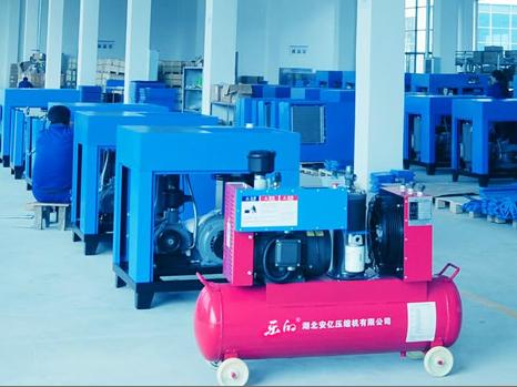 Hubei Anyi Compressor  Co.,Ltd