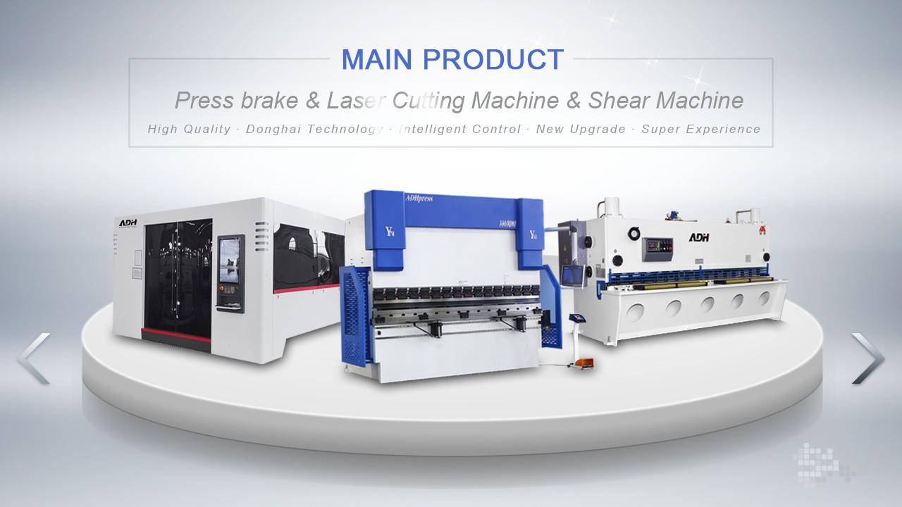 ANHUI DONGHAI MACHINE TOOL CO.,LTD.