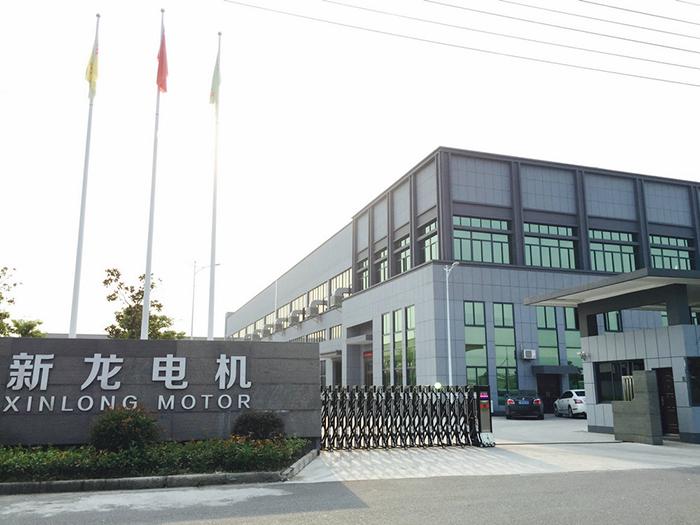 HUZHOU NANXUN XINLONG MOTOR CO.,LTD.