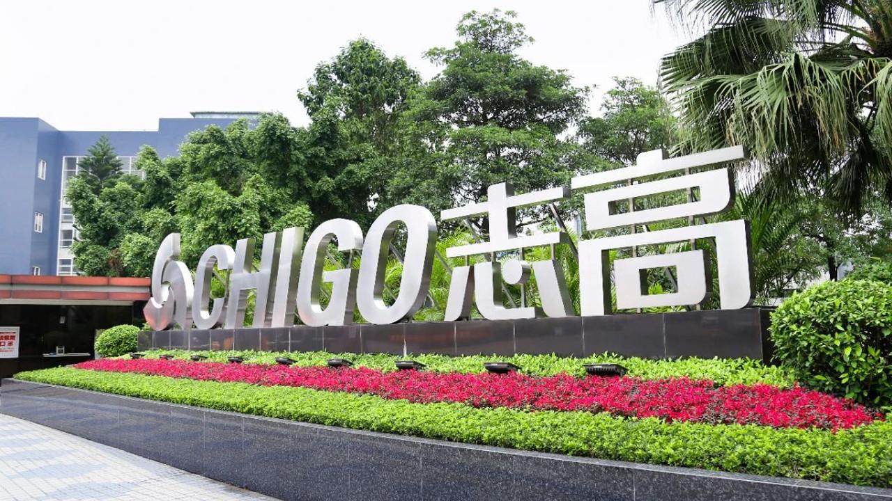 GUANGDONG CHIGO AIR CONDITIONING CO.LTD