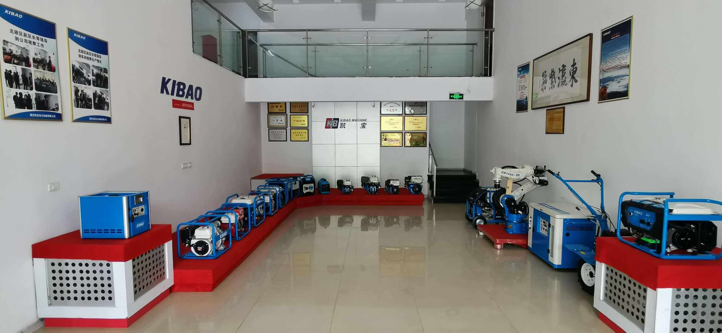 CHONGQING KIBAO POWER MACHINE CO., LTD.