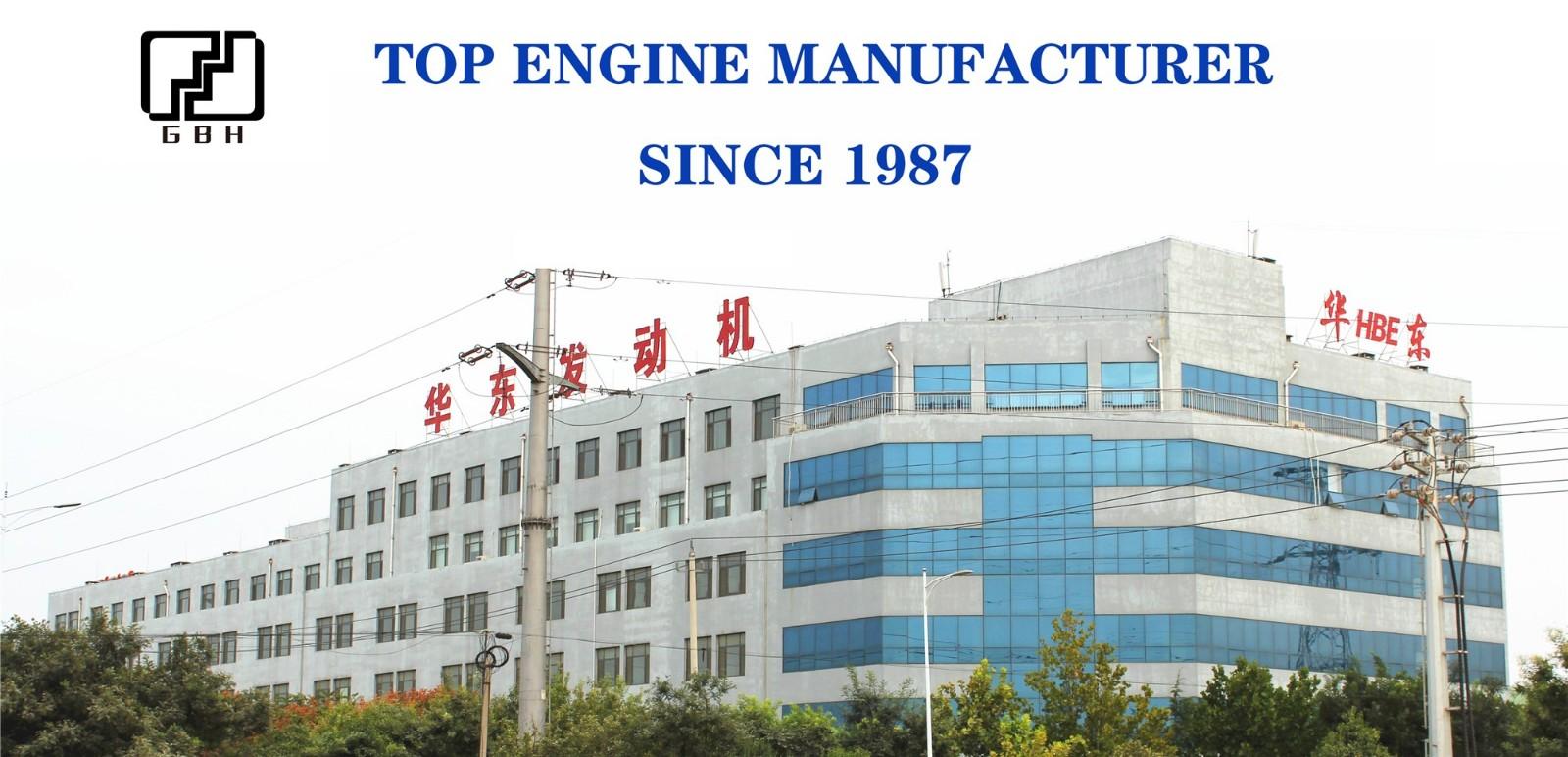 Weifang Huadong Diesel Engine Co.,Ltd